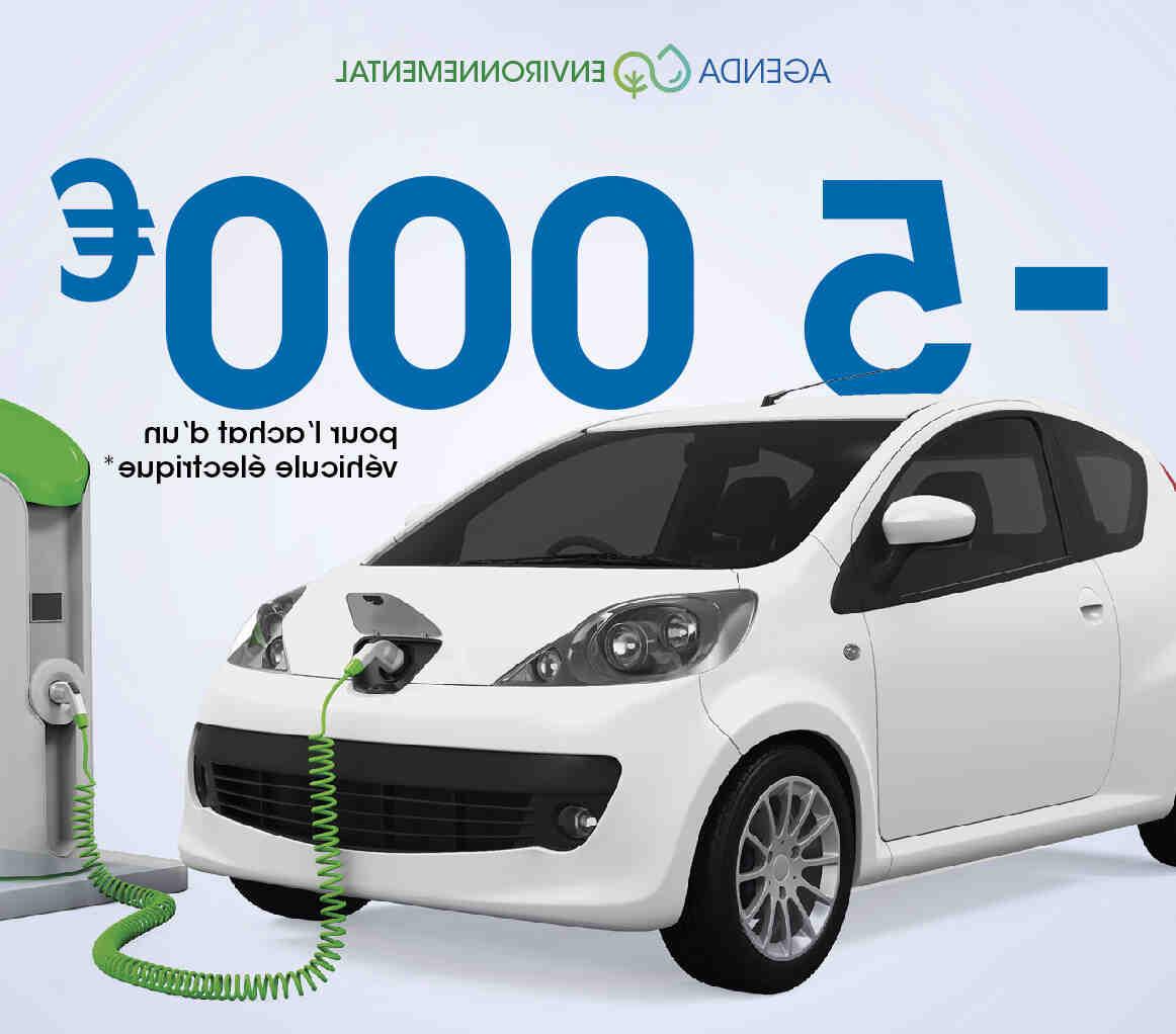 Comment baisser le prix d'une voiture?