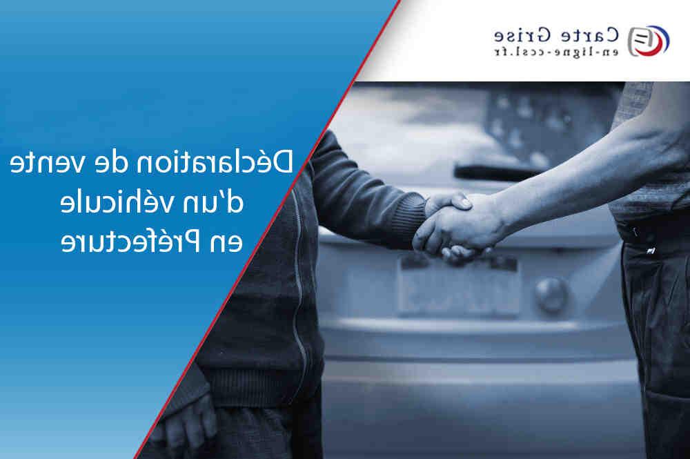 Comment déclarer la vente d'un véhicule gratuitement ?