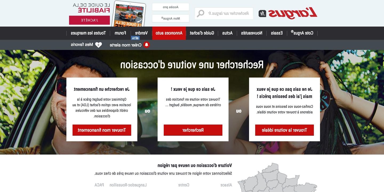 Quel site gratuit pour vendre votre voiture?