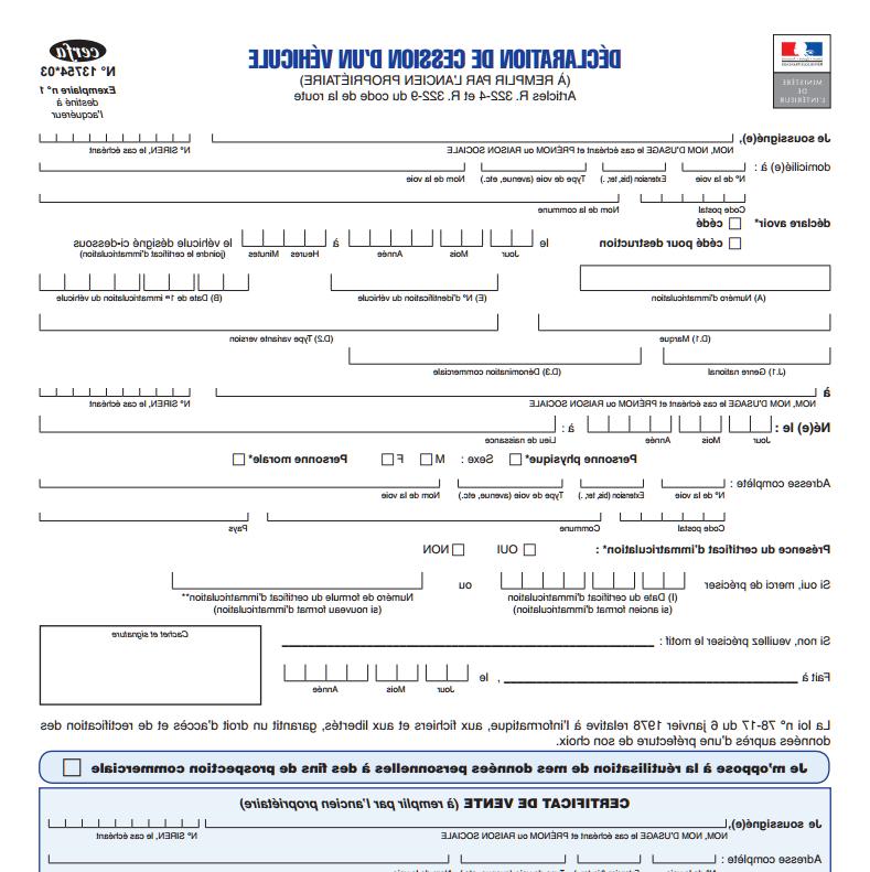 Quels documents dois-je envoyer à la préfecture pour la vente du véhicule?